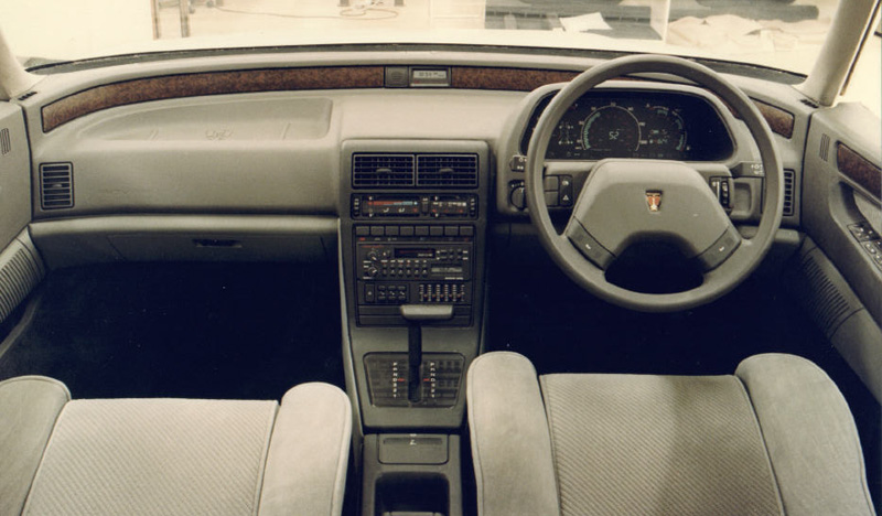 AR17 interior