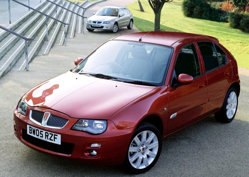 Rover 25 range