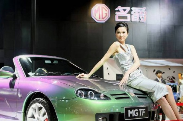 MG Motor in Shanghai will be getting a little British help