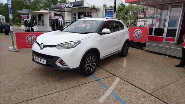 The MG GS 1.5 Turbo - what do you think?