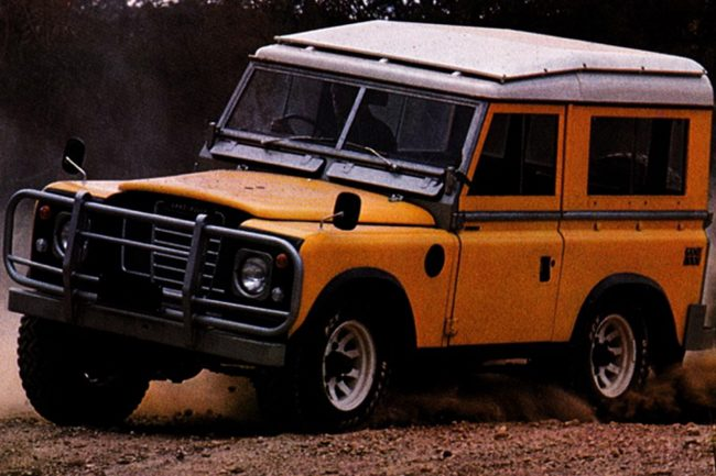land rover game \u2013 leyland australia\u0027s take on an upmarket series iiiin the mid 1970s leyland australia produced an up market, short wheelbase land rover the reasons for doing so appear to be lost to time, if they were ever